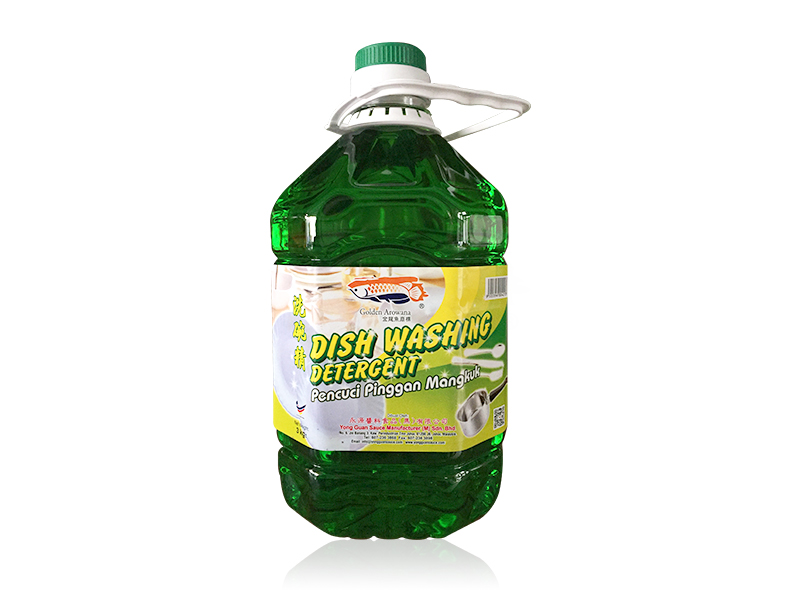 Dish Washing Detergent(A)<br>洗 碗 精 (A)
